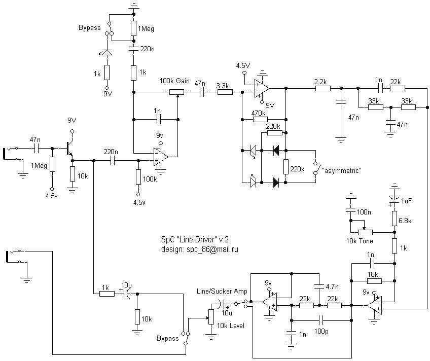 Схема 2: line_dist_v2.jpg